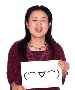 Emoticones asiáticos